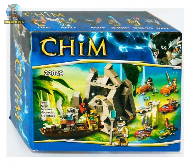 """Конструктор CHIM """"Пещера клана"""""""