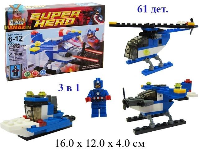 Конструктор Super Hero