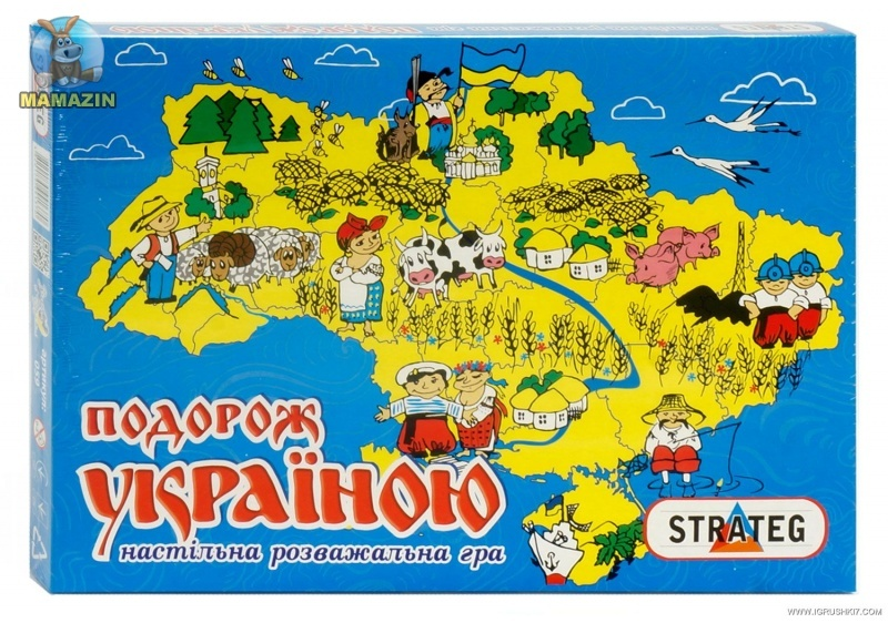 """Игра """"Подорож Україною"""""""
