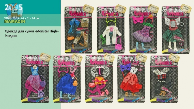 "Одежда ""Monster High"""