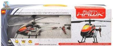 Вертолет, 3-х канальный с гироскопом