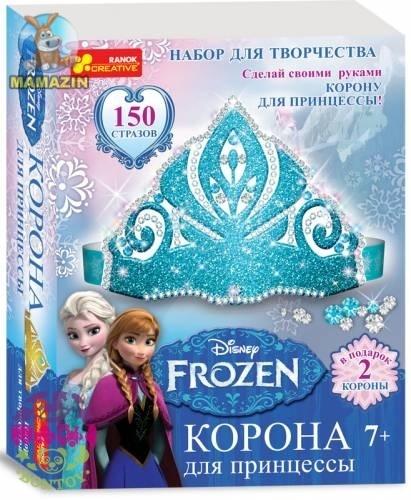 """Корона для принцеси """"Фрозен"""""""
