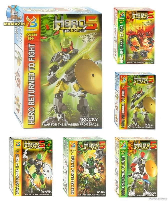 Конструктор Hero5 Star Soldier