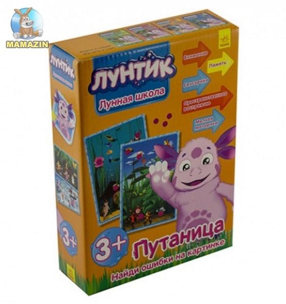 Лунтикова школа: Плутанина (р/у)