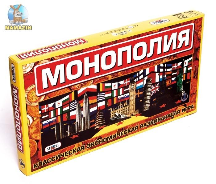 """Игра """"Монополия большая"""""""