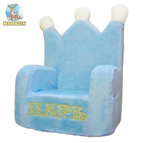 Кресло Царь, 80см