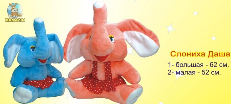 Мягкая игрушка Слониха Даша большая