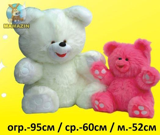 Мягкая игрушка Медведь Умка длинный ворс маленький