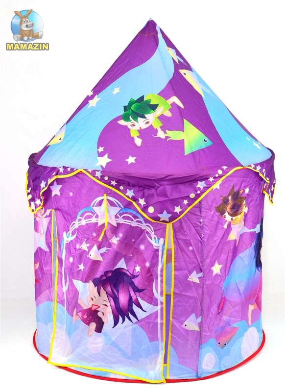 Палатка фиолетовая