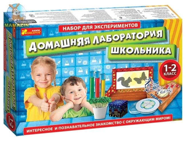 Набор для экспериментов Лаборатория школьника 1-2 класс