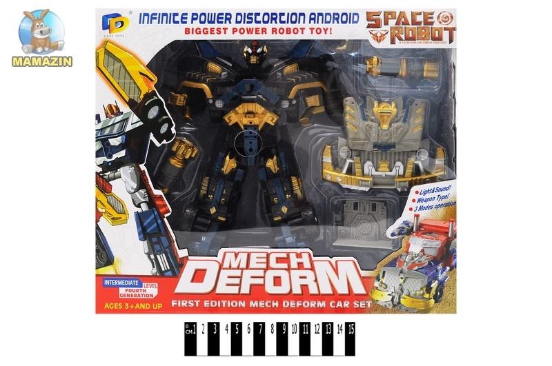 Трансформер- робот