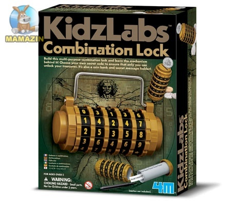 Детская лаборатория. Кодовый замок