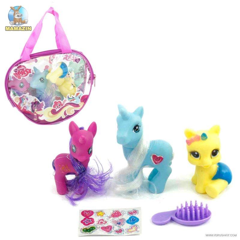 Набор пони в сумке
