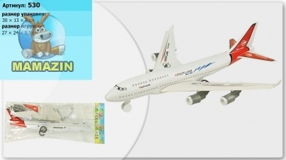 Самолет инерционный