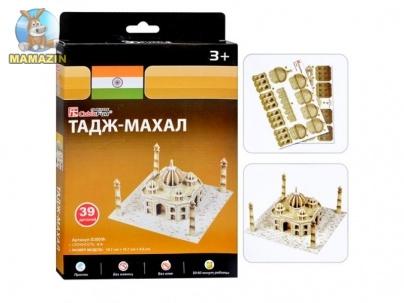 Пазлы 3D Тадж Махал, 39 деталей