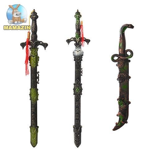 Набор оружия