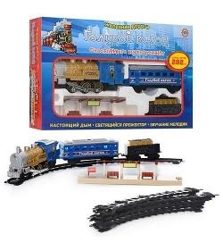 Железная дорога - Голубой вагон