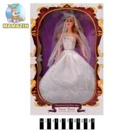 Кукла-невеста