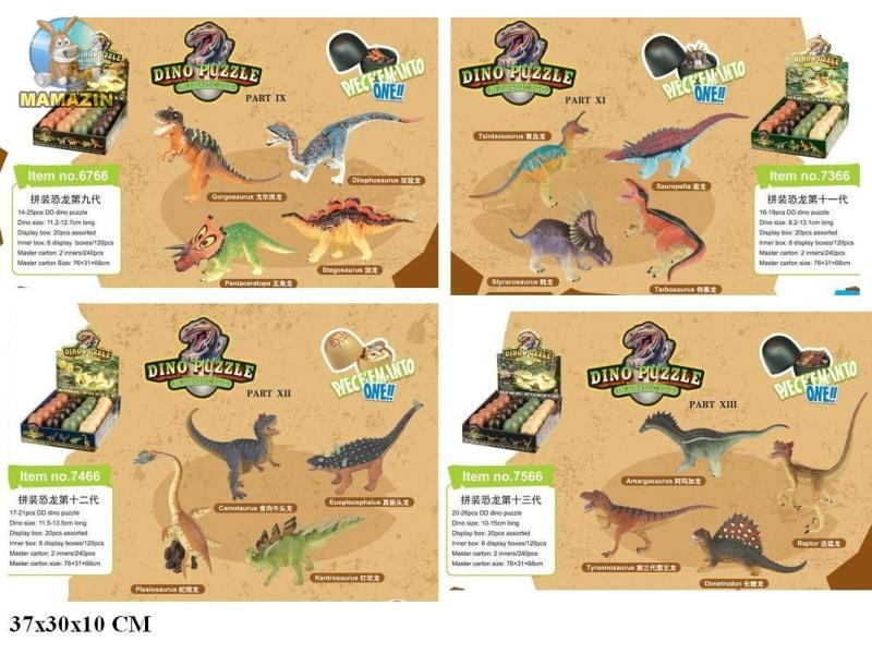 Пазлы 4D динозавры в яйце