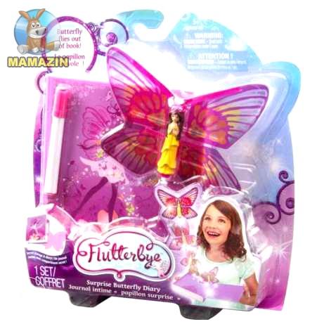 Книга-сюрприз с бабочкой Surprise Butterfly Diary 128 Flutter