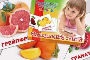 """Набор детских карточек """"Фрукты"""", 15 шт в наборе (укр)"""