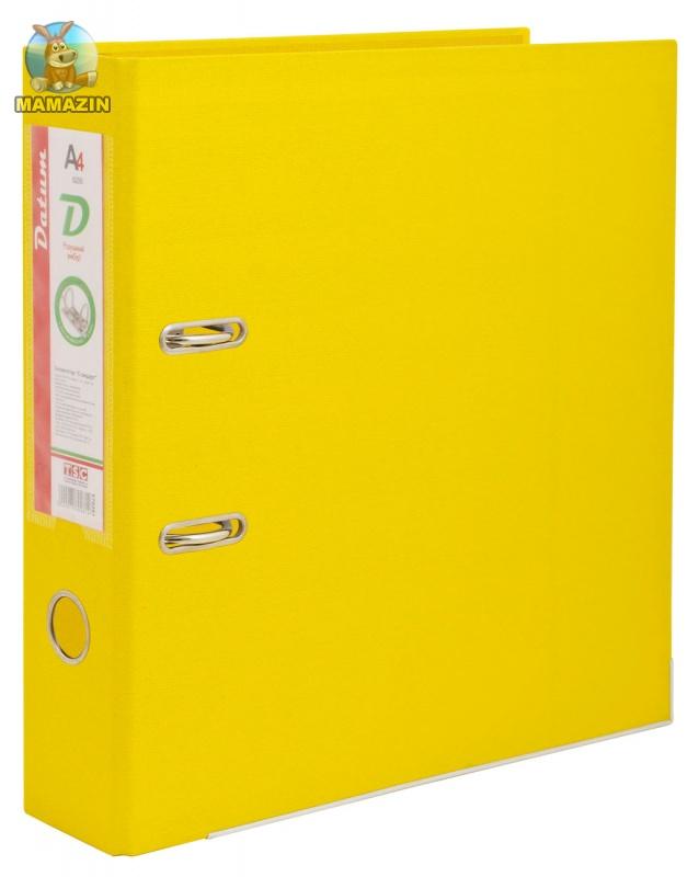 Сегрегатор люкс А4/7 см желтый