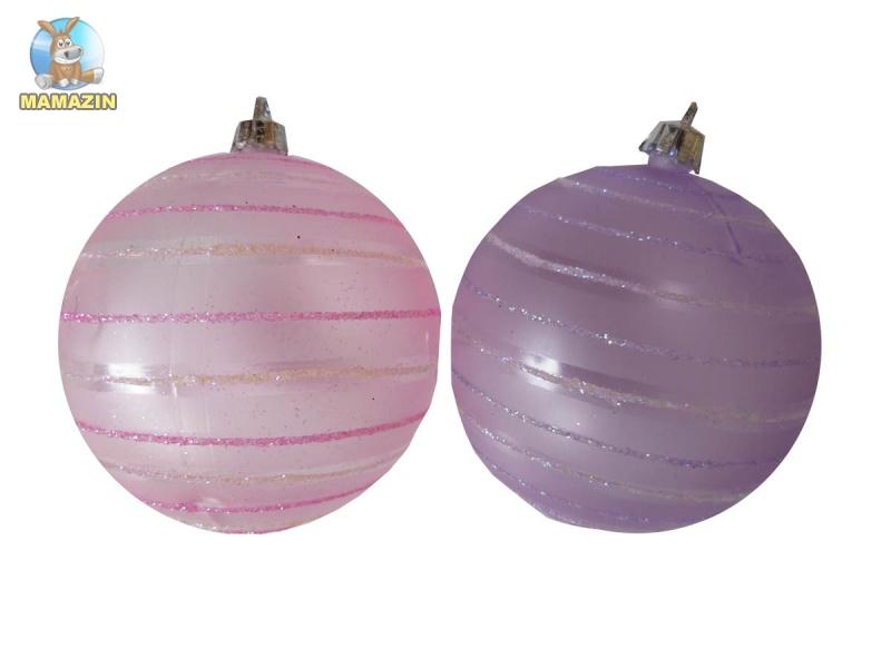 Шар d-8 см 2шт/уп прозрачный матовый розовый, сиреневый с глит. кругами