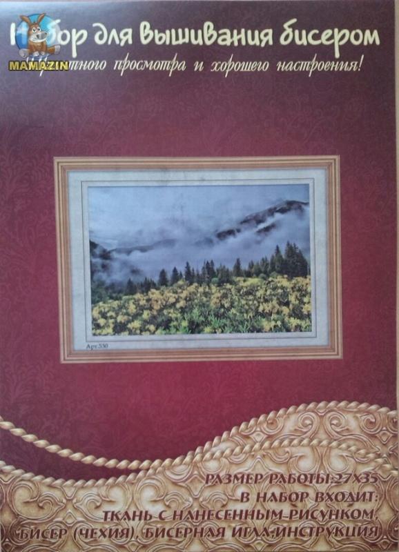 """Картины бисером """"Природа"""""""
