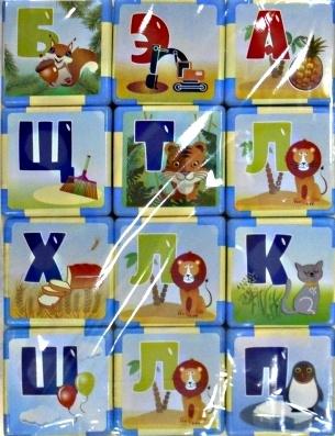 Азбука на 9 кубиках больших