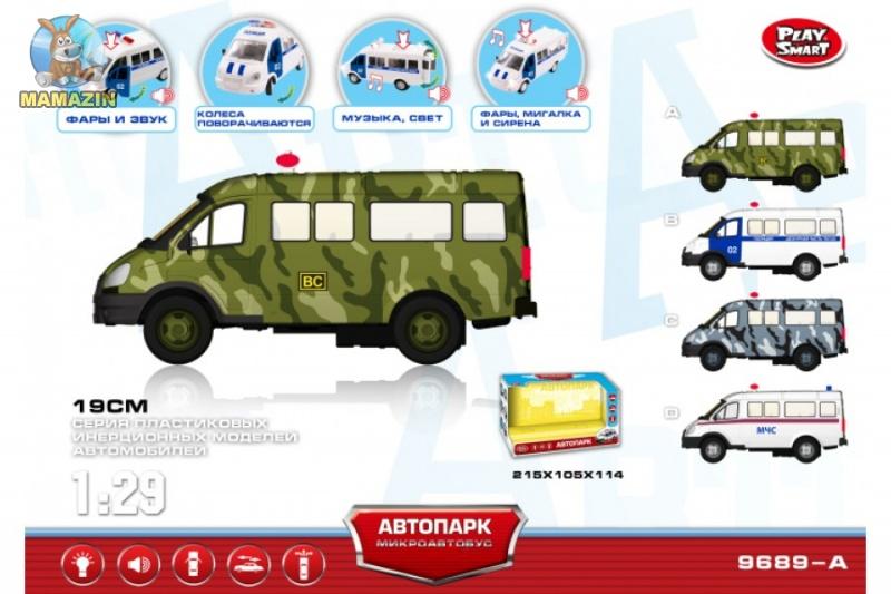 """Автобус  """"Автопарк"""" военный"""
