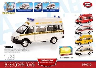 "Автобус ""Автопарк"" маршрутка"