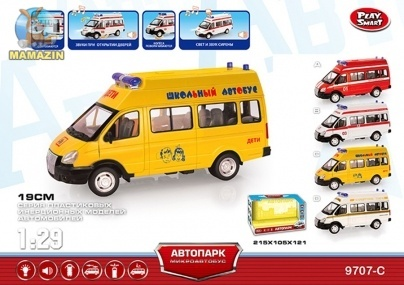 """Автобус """"Автопарк"""" школьный автобус"""