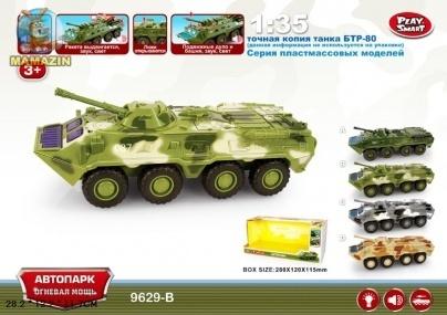 """Модель танк  БТР  """"Автопарк"""""""