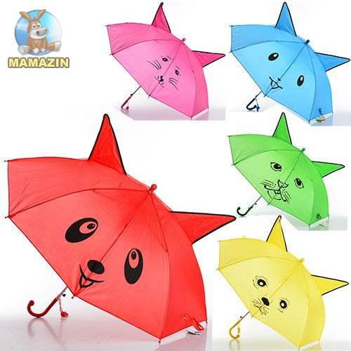 Зонтик детский с ушками