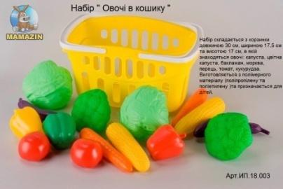 """Набор """"Овощи в корзине"""""""