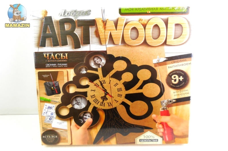 """Набор креативного творчества """"ARTWOOD настенные часы"""" выпиливания лобзиком"""