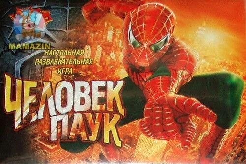 """Игра настольная  """"Человек-паук"""""""