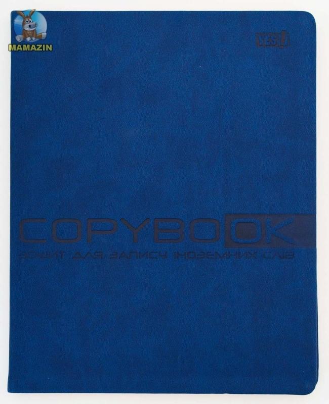Тетрадь для записи иностранных слов PU, синяя