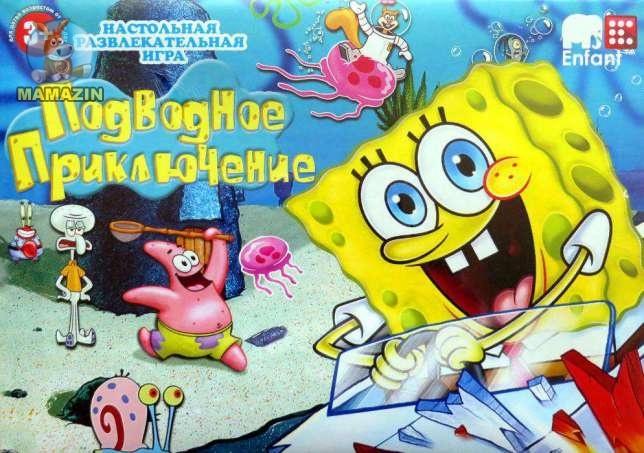 Игра настольная Подводные приключения