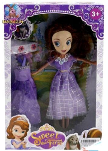 Кукла с нарядом София