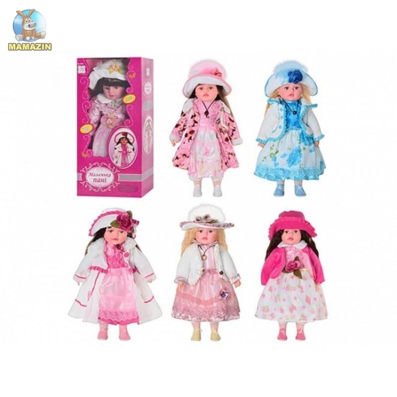 """Кукла """"Маленька Панi"""""""