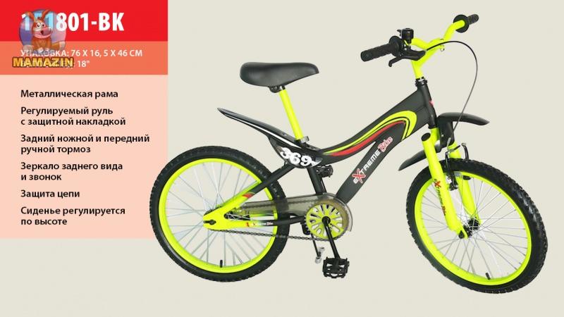 """Велосипед детский 2-х колесный 18"""", """"Extreme Bike"""" черно-желтый"""
