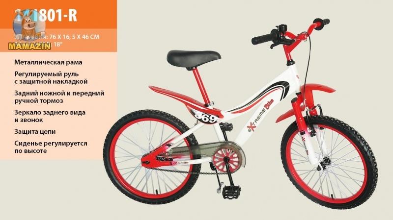 """Велосипед детский 2-х колесный 18"""" , красный"""