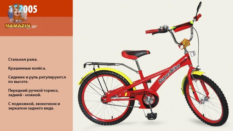 """Велосипед детский 2-х колесный """"Super Bike"""" 20"""", красный"""