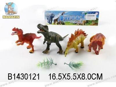 Набор Динозавров