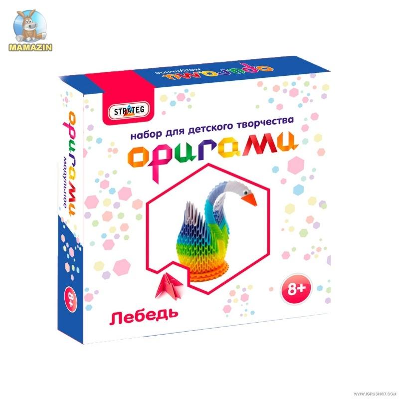"""Оригами """"Лебедь"""""""