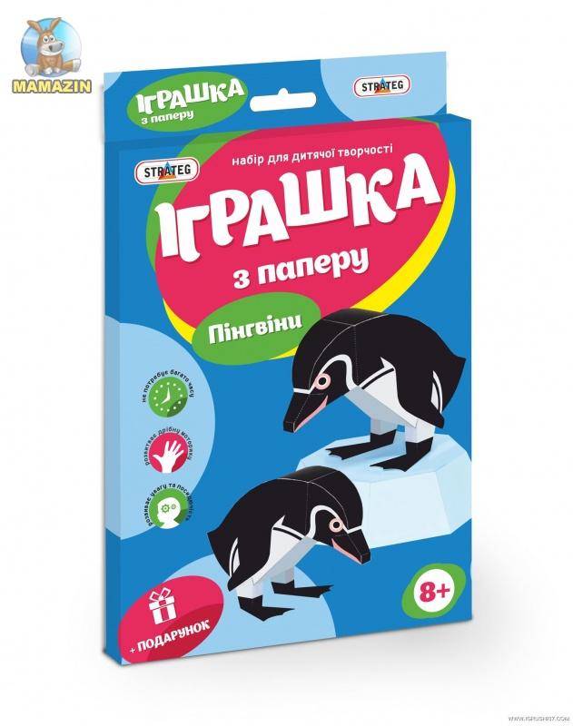 """Набор для детского творчества самоделка """"Пингвины"""""""