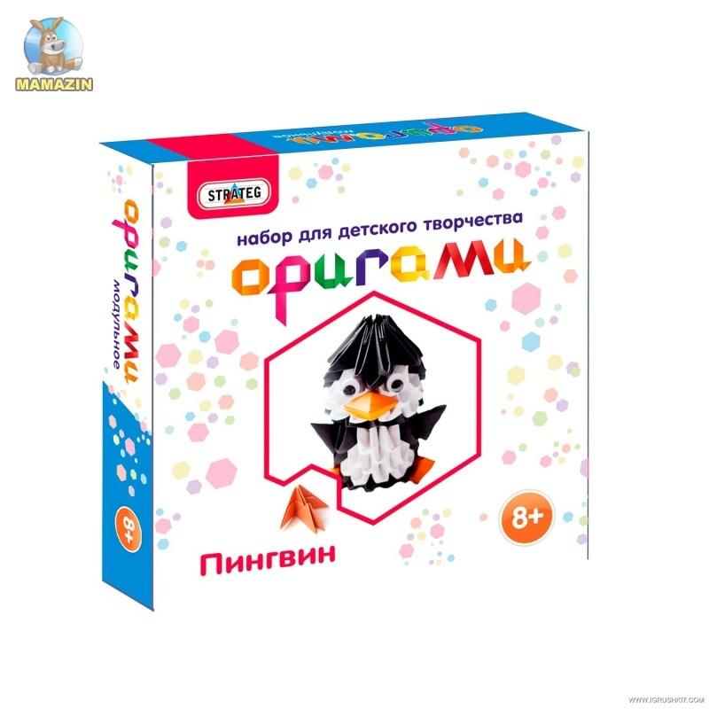 """Оригами """"Пингвин"""""""