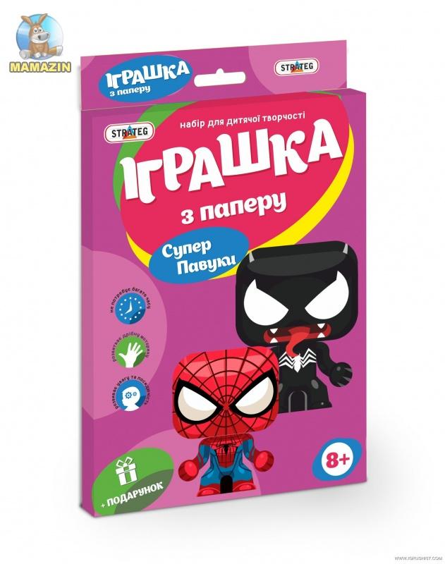 """Набор для детского творчества самоделка """"Супер пауки"""""""