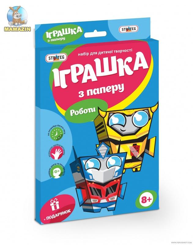 """Набор для детского творчества самоделка """"Роботы"""""""